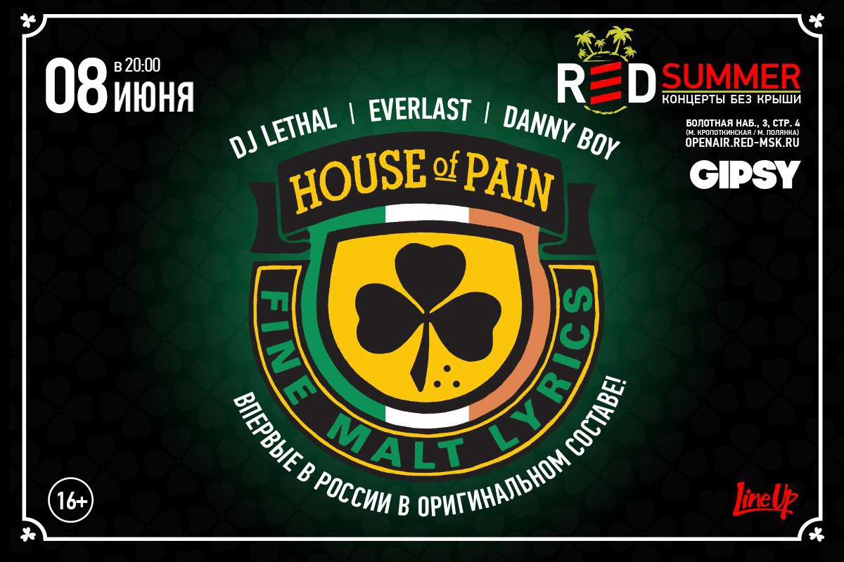 RED Summer: House of Pain