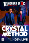 CrystalMethod_1000x1500(Red)