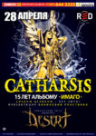 Catharsis_Imago15_preview (1)