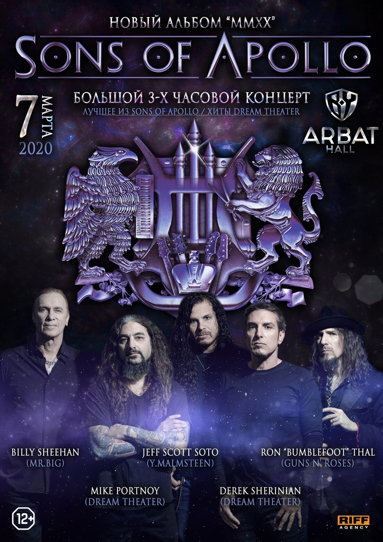 Sons of Apollo (перенос в Arbat Hall)